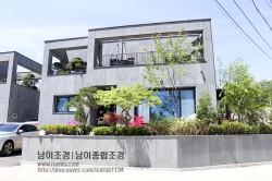 파주상지석동 개인주택조경공사-1
